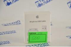 Кабель Apple USB 30-pin Оригинал
