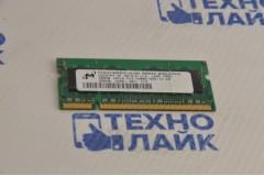 Оперативная память для ноутбука DDR2 256Mb б/у